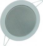 Omnitronic CS-4C stříbrný